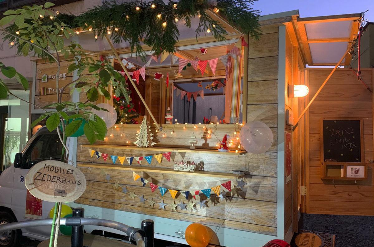 木乃香の家「スギハコモバイル」2